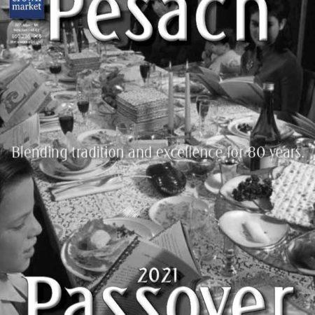 Passover Prepared Foods